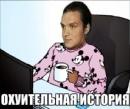 Максим Макаров фотография #17
