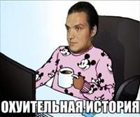 Максим Макаров фото №17