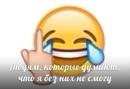 Астемир Нагоев