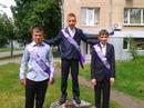 Персональный фотоальбом Димы Чекмарёва