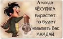 Шинкоренко Светлана   Москва   36
