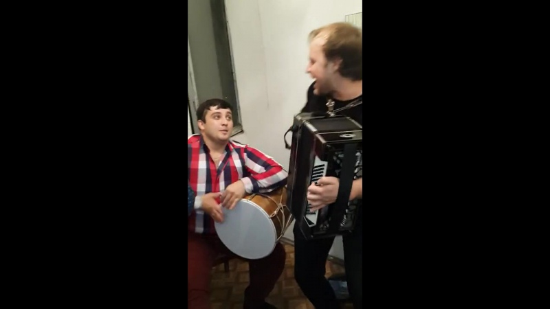 Доул дохл барабан гармошка абхазкий звери Качлаев Дмитрий Тлансталкулов Вадик