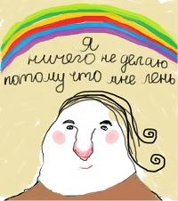 фото из альбома Оли Тереховой №16