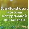 Био-косметика|Экотовары|ECOVITA-SHOP