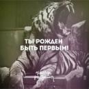 Фотоальбом Александра Федоткова