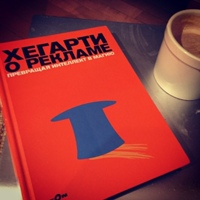 Павел Гусев фото №44