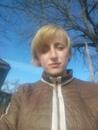 Персональный фотоальбом Тани Карпалюк-Куйдан