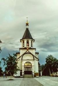 Храм Всех Святых в Нефтеюганске   ВКонтакте