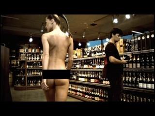 Nikita naked - YouTube