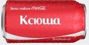 Ксения Феденева