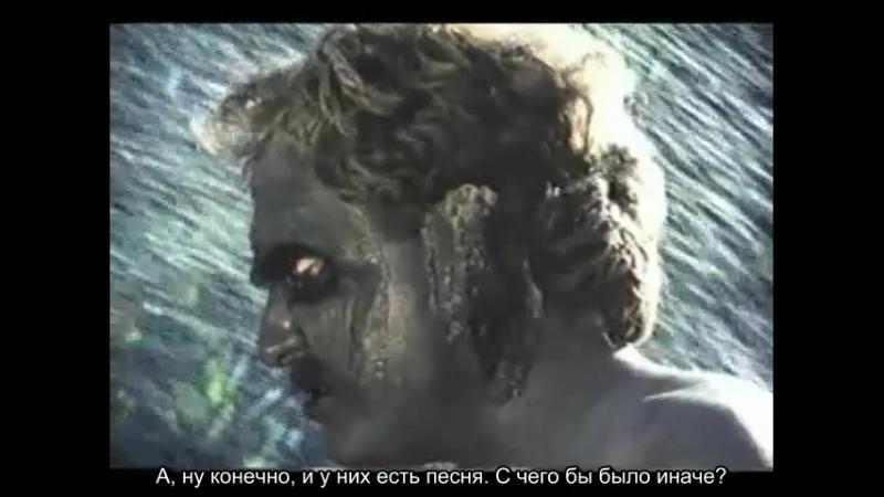 The Cinema Snob Nudist Colony of the Dead rus sub