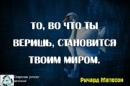 Lessionok Леся | Москва | 49
