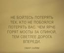Манакова Екатерина   Москва   35