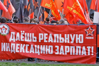 1 мая 2016. Москва.