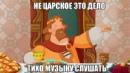 Валентин Осветинский фотография #21