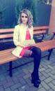 Діана Клапчук, Украина