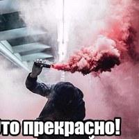 Рафис Уразимбетов