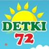 DETKI72.RU Магазин детских товаров в Тюмени