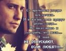 Фотоальбом Романа Иванова