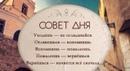 Шуплецова Ольга | Овидиополь | 21