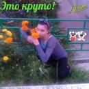 Фотоальбом Алии Сергеевой