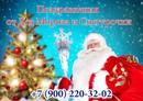 Персональный фотоальбом Олега Марковкина