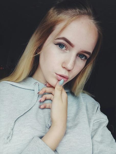 Veronika Evans