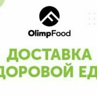 Анюта Раменское
