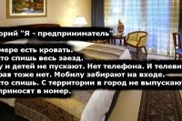 Дмитрий Нечаев фото №41