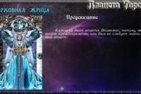 Виктория Ефимова фото №1