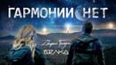 Гризли Андрей   Москва   20