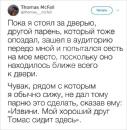 Mad Mad   Москва   15