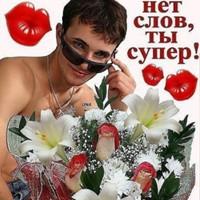 ЭлькаирКлодзейскас