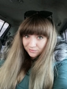 Персональный фотоальбом Екатерины Чагиной