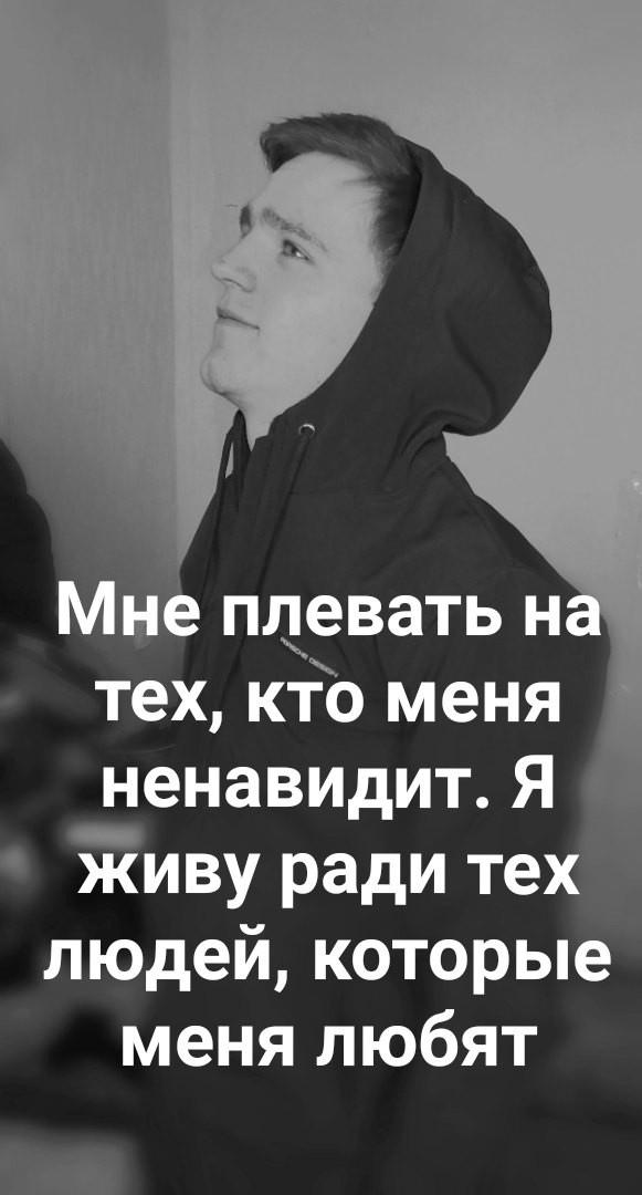 Вадим, 23, Podolsk