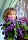 Фотоальбом Елены Юниной-Ондриной