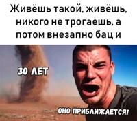 Александр Маслов фото №6