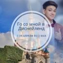 Савинов Александр | Москва | 42