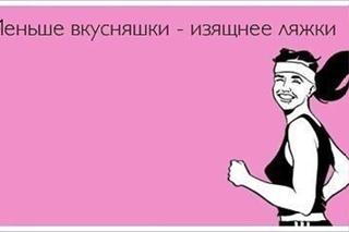 Алина Волкова фотография #5