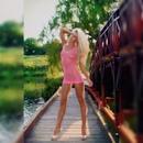 Фотоальбом Татьяны Кудиной