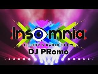 Author's Radio Show INSOMNIA DJ PRomo (ТВС 101,9FM) Гости TITOV & ELSERGO Прямой эфир