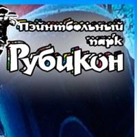 "Логотип Пэйнтбольный парк ""Рубикон"""