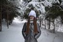 Фотоальбом Ксении Владимировой