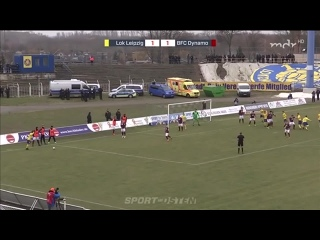 Локомотив Лейпциг - Динамо Берлин 3:1 (0:1)