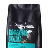 Кофе молотый Кофейная сказка, уп. 250 г