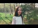 Алла дочь Витаса - Прошу у Бога главное