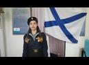 АНДРЕЕВСКИЙ ФЛАГ - 15650 - 4490