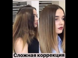 Сложная коррекция - Андрей Стринадкин