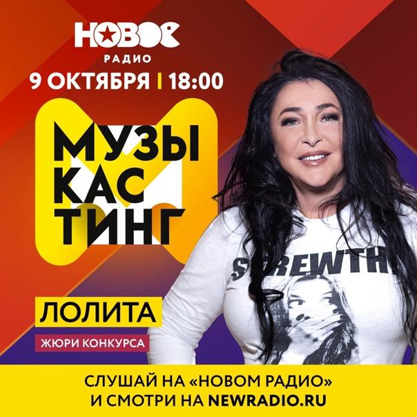 Лолита Милявская -  #10