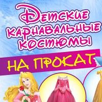 DashaSokorova